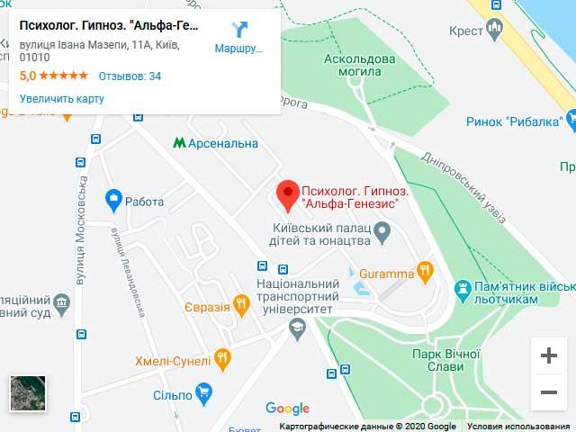Карта проезда в психологический центр Альфа-Генезис